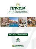 Κατάλογος </br>FINOMIX 2018 Thumbnail