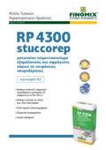 RP 4300 STUCCOREP Thumbnail