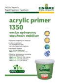ACRYLIC PRIMER 1350 Thumbnail