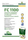 FC 1100 Thumbnail