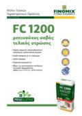 FC 1200 Thumbnail
