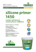 SILICONE PRIMER 1450 Thumbnail