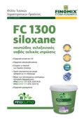 FC 1300•SILOXANE Thumbnail