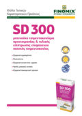 SD 300 Thumbnail