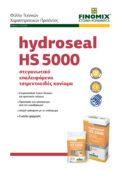 HYDROSEAL </br>HS 5000 Thumbnail