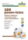 SBR POWER•LATEX Thumbnail