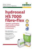 HYDROSEAL </br>HS 7000 FIBRO•FLEX Thumbnail