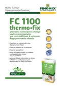 FC 1100 THERMO•FIX Thumbnail