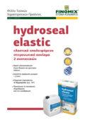 HYDROSEAL ELASTIC Thumbnail