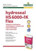 HYDROSEAL </br>HS 6000•1K FLEX Thumbnail